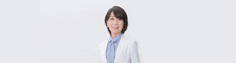 司法書士 片岡えり子 プロフィール